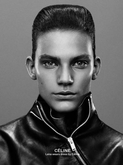 Sebastian Mader