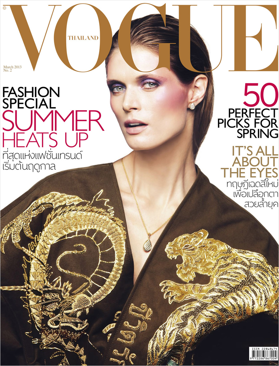 Malgosia Bela on The October Cover of Vogue