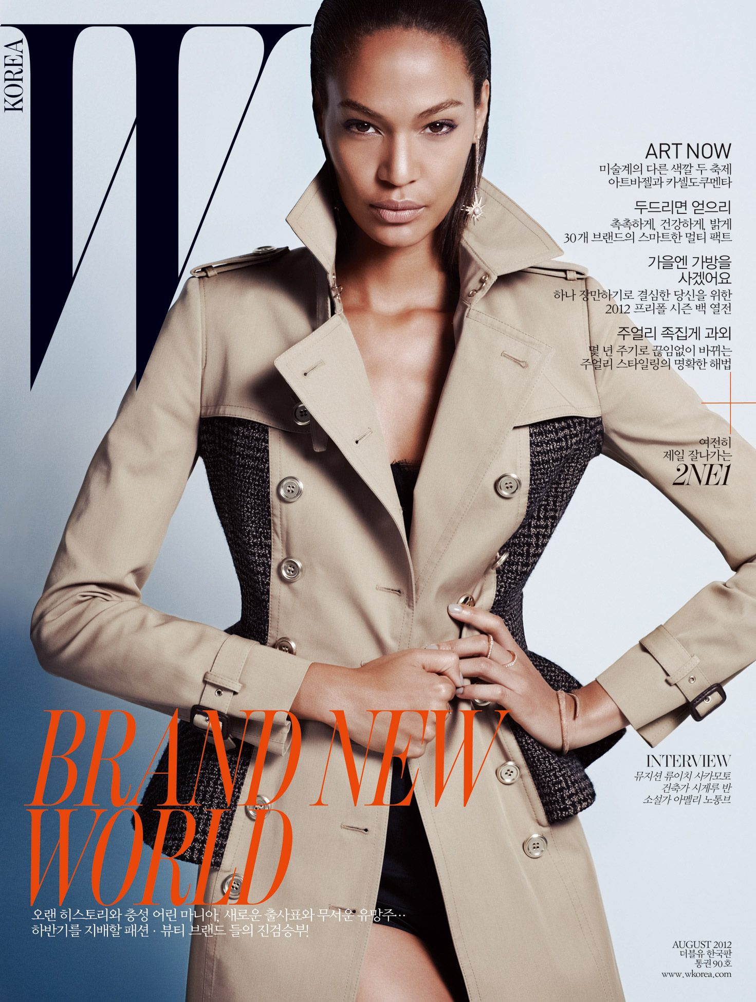 Photographer: TBC* Website: www.style.co.kr. Supermodel Joan Smalls becomes  August cover girl of Korean W Magazine, while Burberry Prorsum's autumn  winter ...