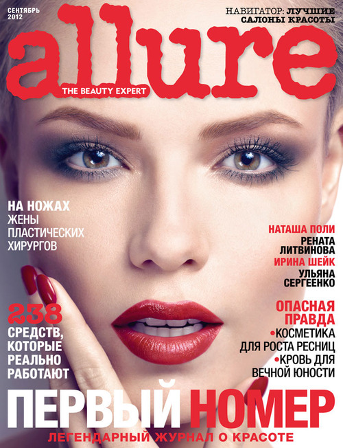 Russian woman magazine list list