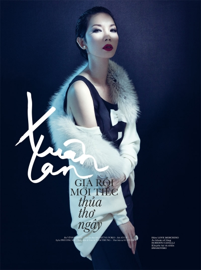 Xuan Lan