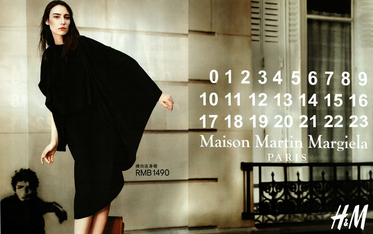 Maison martin margiela for h m campaign for Maison martin margiela