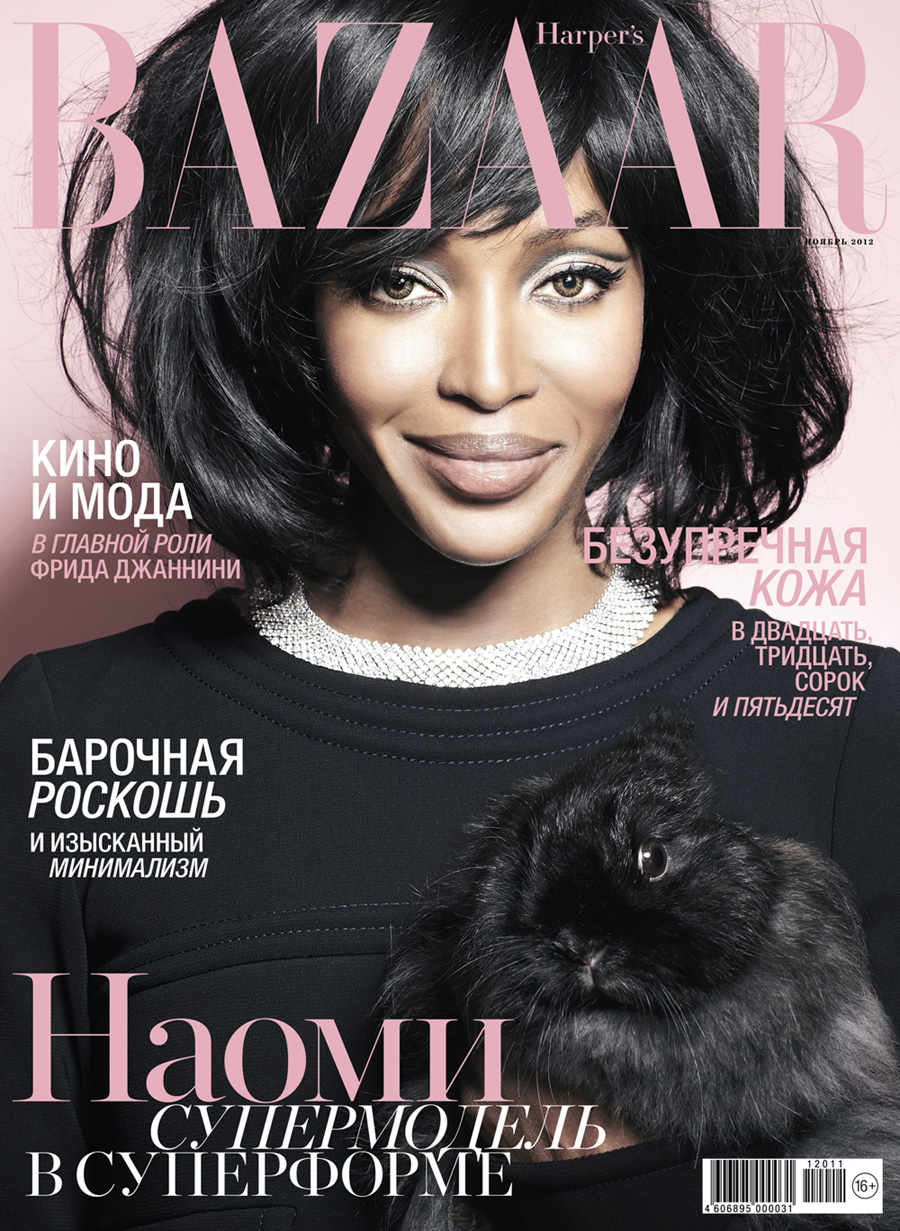 Naomi Campbell for Harper's Bazaar Russia November 2012