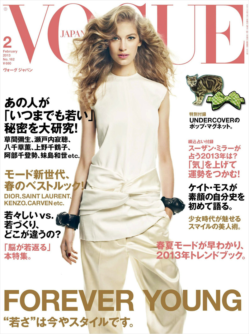 Vanessa Axente for Vogue Japan February 2013