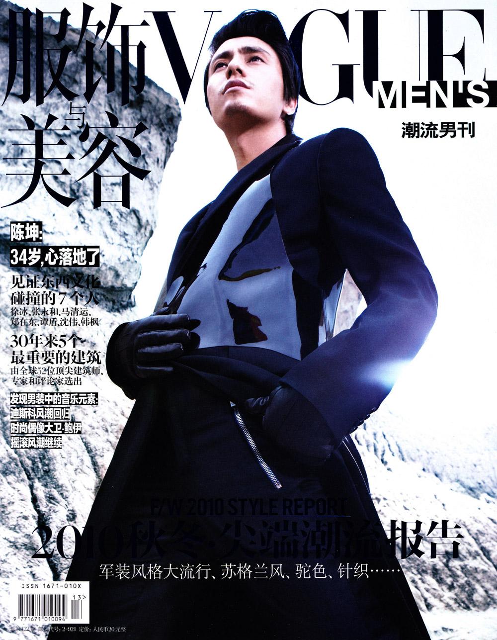 Chen Kun For Men S Vogue China