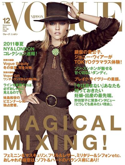 Sasha Pivovarova Vogue Nippon
