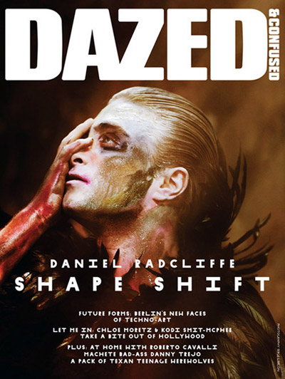 DAZED CONFUSED DANIEL RADCLIFFE