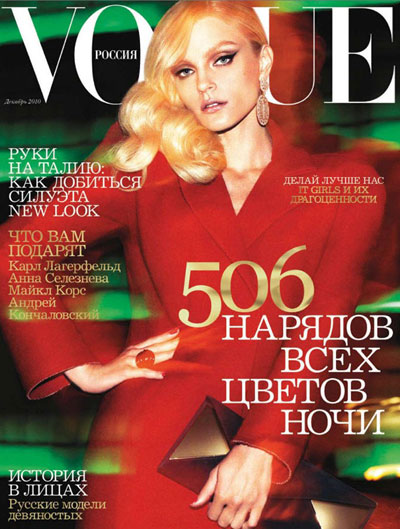 Jessica Stam by Greg Kadel for Vogue Russia