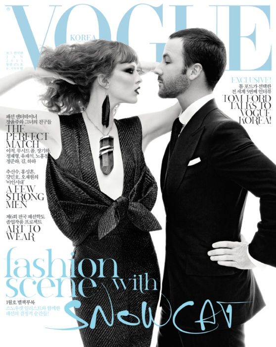 Karen Elson & Tom Ford by Steven Meisel for VOGUE Korea