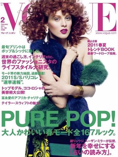 Karen Elson Vogue Nippon