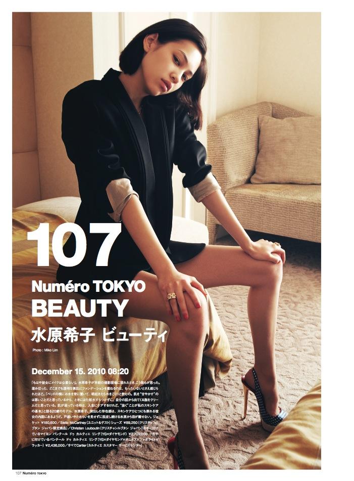 Kiko-Mizuhara-by-Miko-Lim-for-Numero-Tokyo-DESIGNSCENE-net-01.jpg