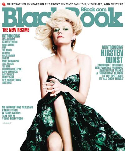 Kirsten Dunst BlackBook