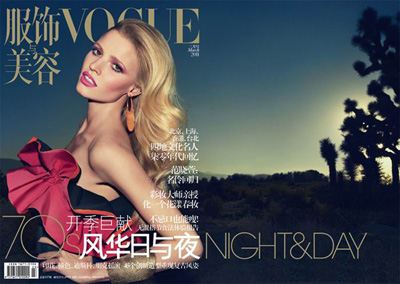 Vogue China Lara Stone