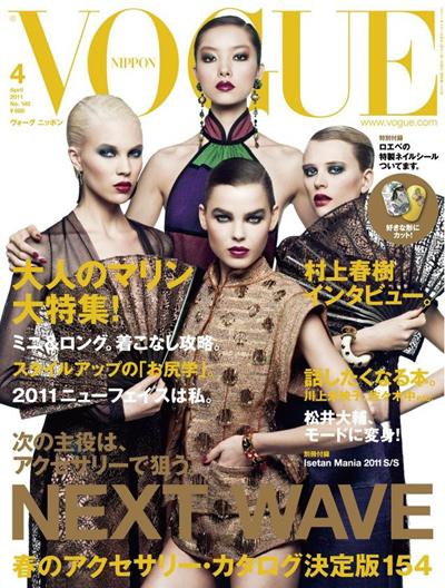 Vogue Nippon