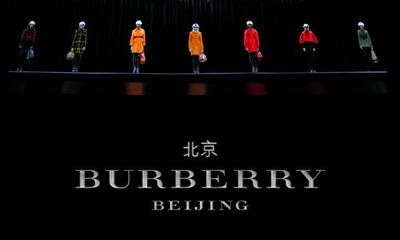 Burberry Beijing