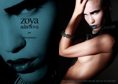 Zoya Adamova