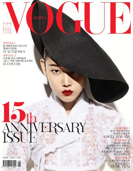 vogue korea 39 s 15th anniversary issue