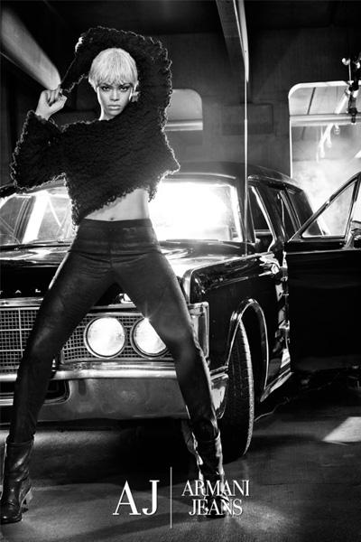 Rihanna Armani