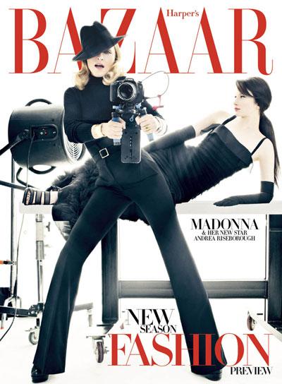 Madonna Bazaar