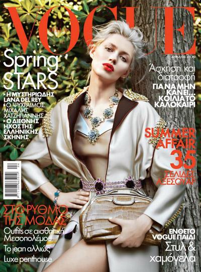 Vogue Hellas