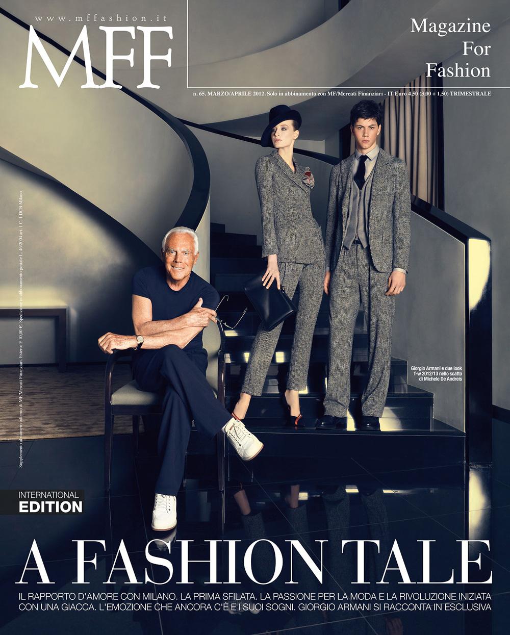 欣赏mff时尚杂志封面设计与阿玛尼精彩内页男装!