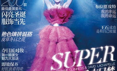 Daphne-Guinness-David-LaChapelle-Harpers-Bazaar-China-00