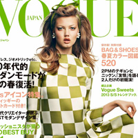 Lindsey-Wixson-Louis-Vuitton-Vogue-Japan-March-2013