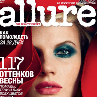 Anne-Vyalitsyna-Allure-Russia-March-2013