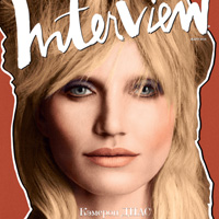 Cameron-Diaz-Interview-Russia-March-2013