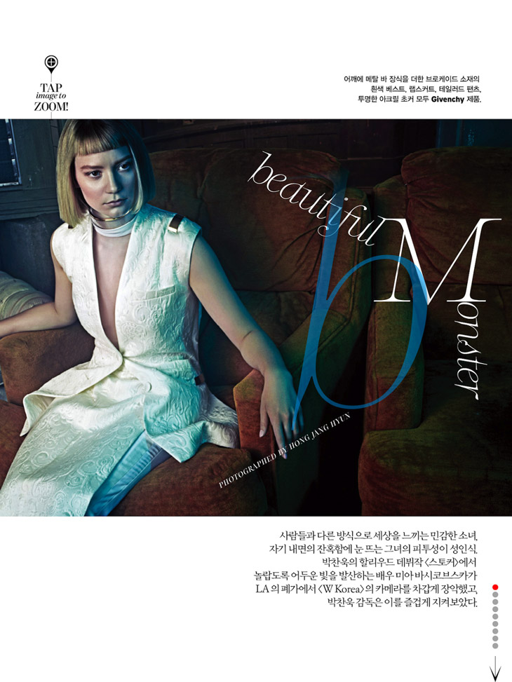 Mia Wasikowska for W Korea March - 147.8KB