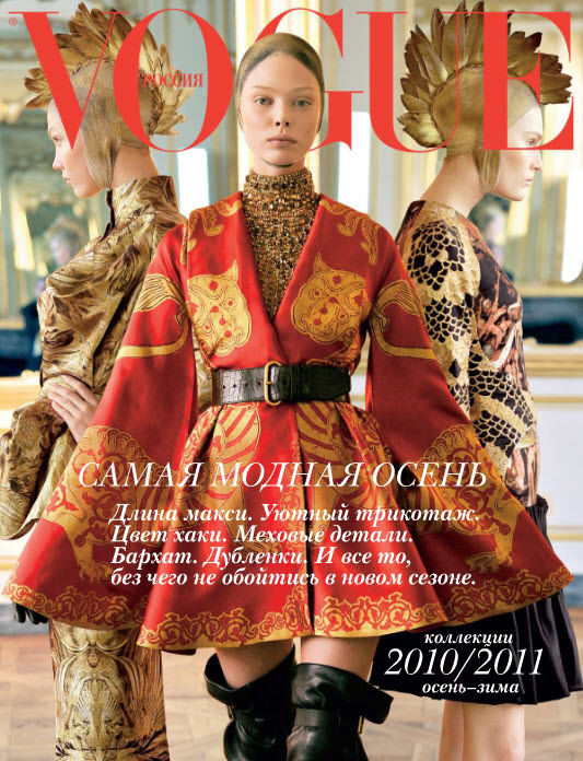 Magazines Collection Fashion Nails 4 Et 5: Vogue Russia Fall Winter 2010.11 Collections Supplement