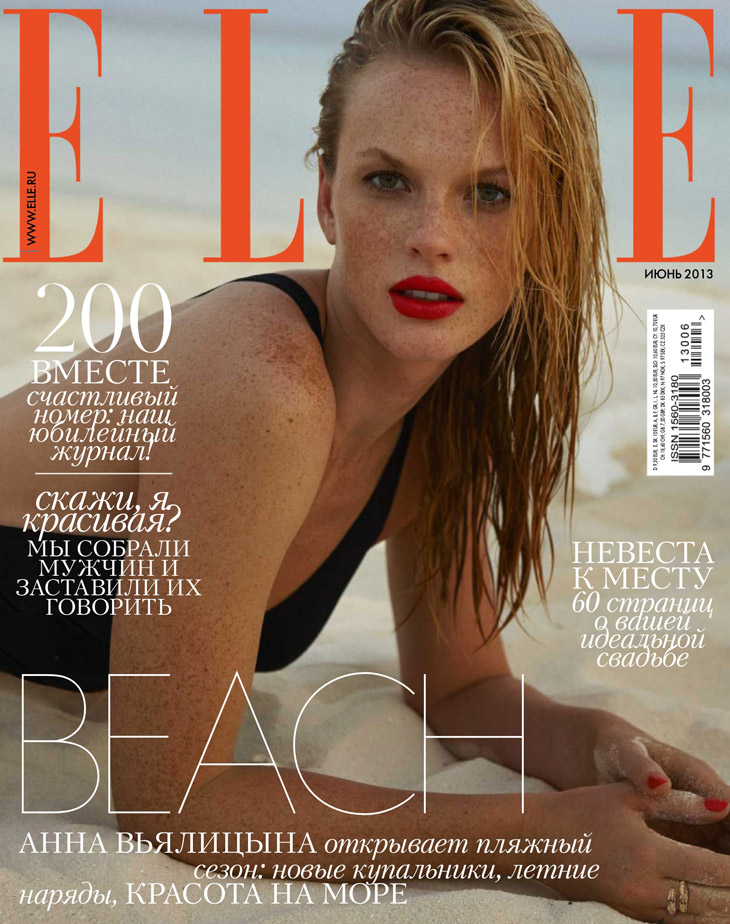 anne vyalitsyna interview