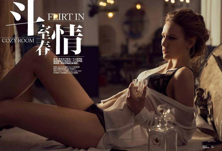 Elites Magazine