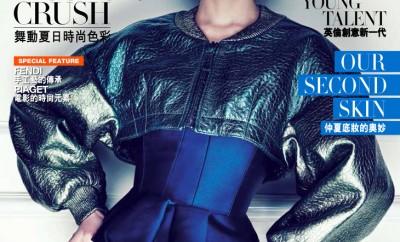Stephanie-Sun-Harpers-Bazaar-HK-01