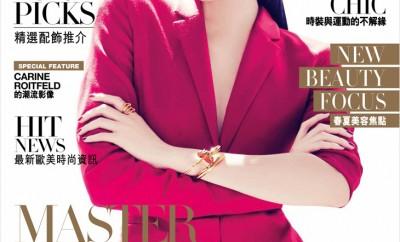 Sui-He-Harpers-Bazaar-Hong-Kong-Gan-01