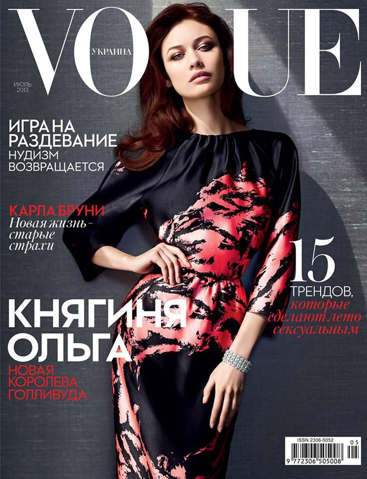 London Based Fashion Magazines