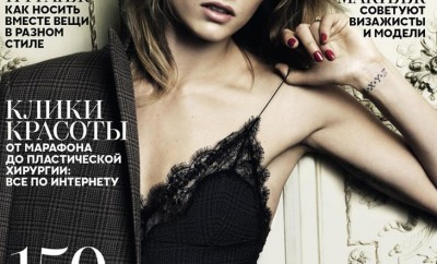 Karmen-Pedaru-Vogue-Russia-August-2013