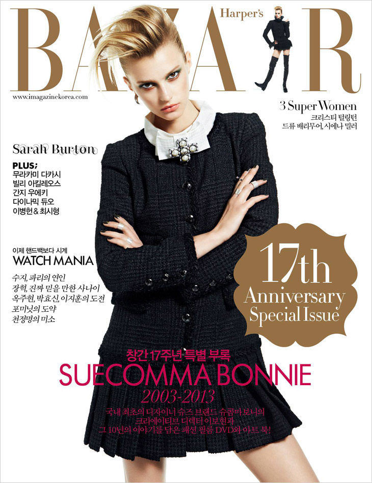 Sigrid Agren For Harper S Bazaar Korea August 2013