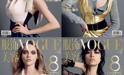 Vogue-China-September-2013-Inez-Vinoodh-00