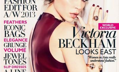 Victoria-Beckham-Harpers-Bazaar-Singapore-September-2013