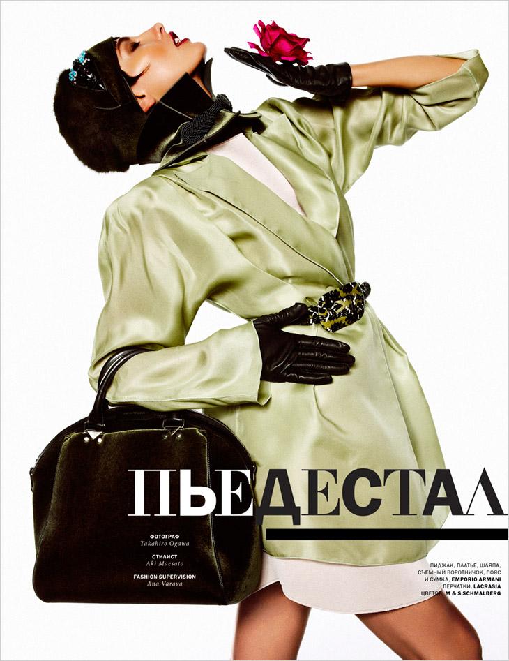 LOfficiel Ukraine