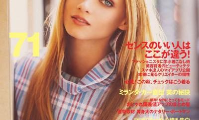Anna-Selezneva-Numero-Tokyo-Guy-Aroch-01