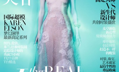 Karen-Elson-Solve-Sundsbo-Vogue-China-Collections-01