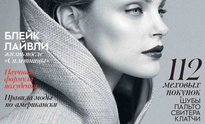 Jessica-Stam-Vogue-Ukraine-November-2013