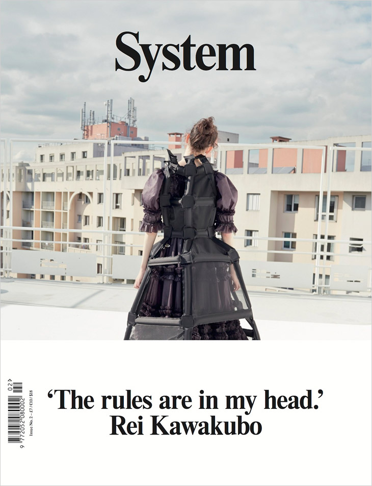 Lily McMenamy for System by Juergen Teller