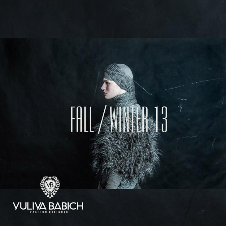 Yuliya Babich