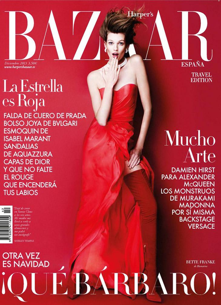 Bazaar Spain