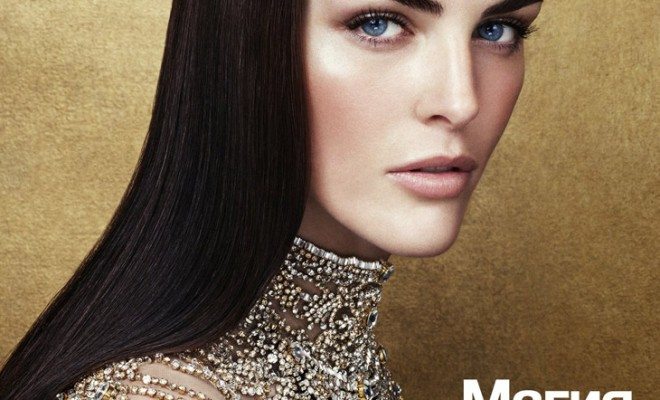 Hilary-Rhoda-Numero-Russia-December-2013