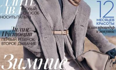 Toni-Garrn-Vogue-Ukraine-January-2014