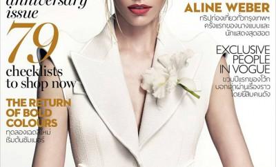 Aline-Weber-Vogue-Thailand-February-2014